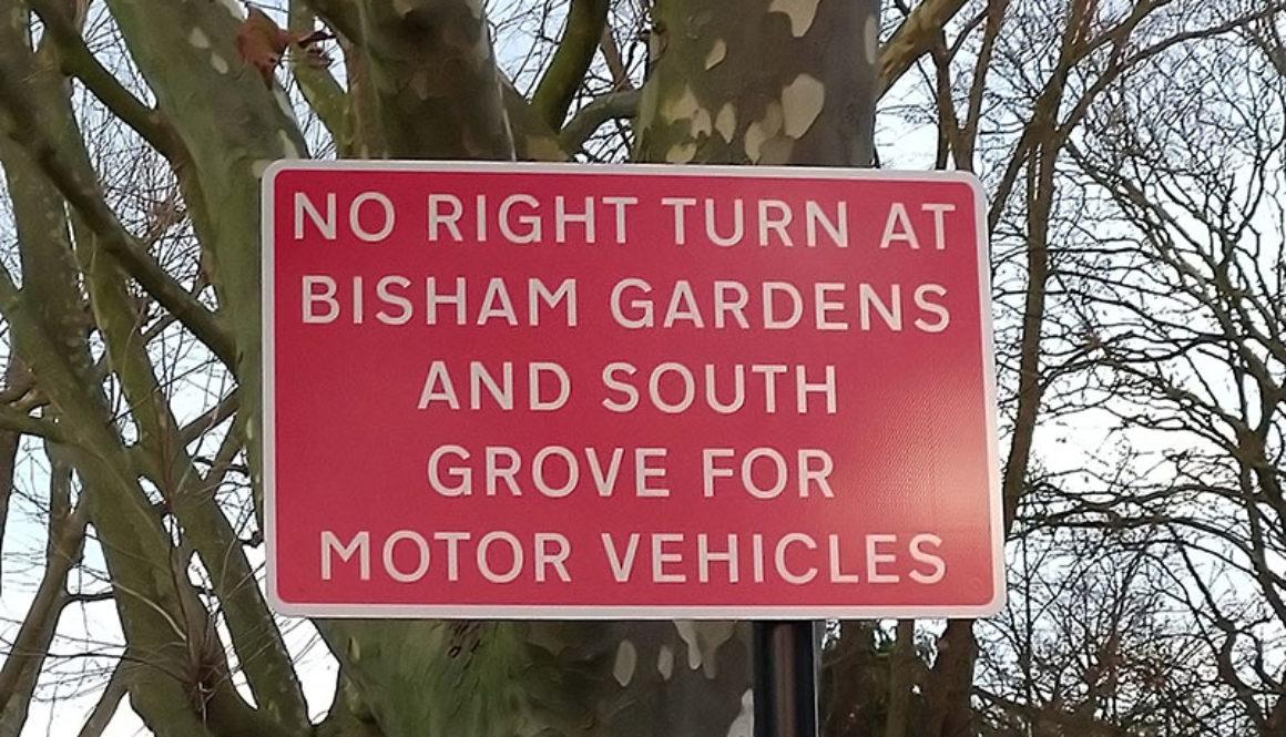 Swains Lane Sign