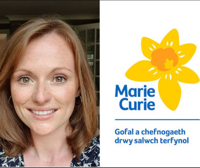 Marie Curie composite